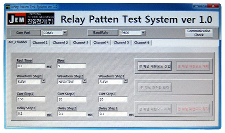 Relay Test System
